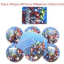 61/41pcs Superhero Theme Kids Birthday Plates Cups Napkin Party Decoration Set Party Supplies Baby Birthday Event Party Supplies