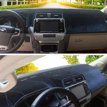 For Toyota Land Cruiser 200 FJ200 2012 2013 2014 2015 Car Dashboard Shading Mat Accessories