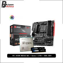 MSI B450m-Mortar 2700 Amd Ryzen Cooler Pumeitou Ddr4 2666mhz R7 CPU 16G MAX 8G Suit Socket-Am4