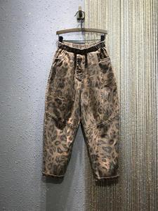 Vintage Jeans Harem-Pants Leopard-Print Elastic-Waist Casual Denim Women New-Fashion