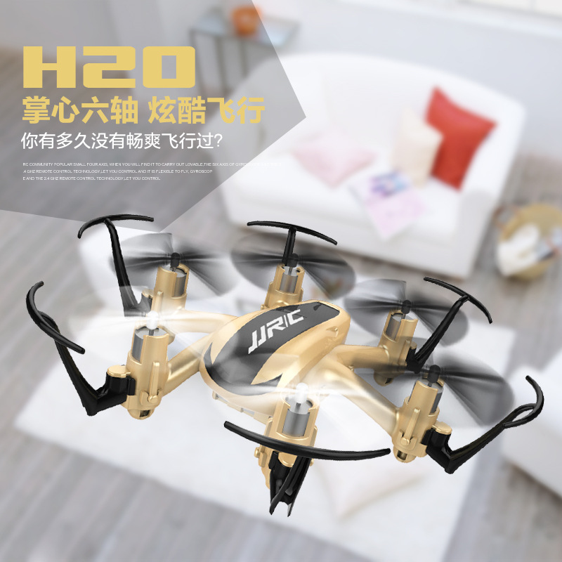 Jjrc H20 2.4G Mini Six-Axis Aircraft Pattern Rotating Remote Control Unmanned Aerial Vehicle Toy Aviation Model