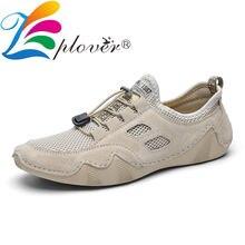 Мужская повседневная обувь летняя сетчатая дышащая для мужчин