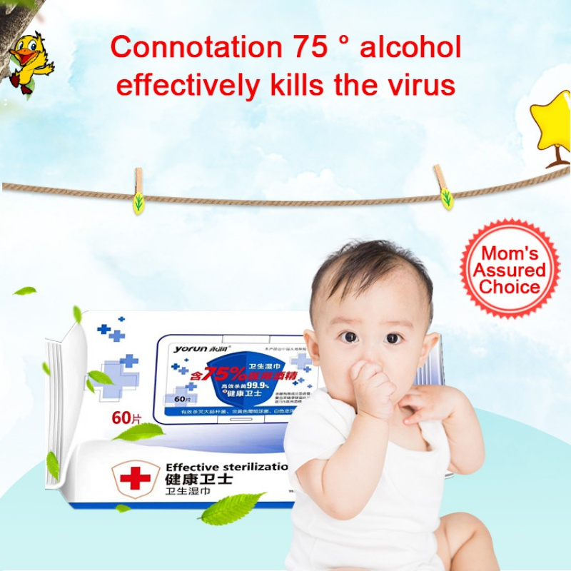 60pc/1 Pack Of Alcohol Wipes Disinfection Sterilizing Handkerchief Family 75% Alcohol Men Suit Wipes
