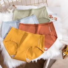 New Women's Underwear Cotton Large Size High-Waist Comfortable Antibacterial Seamless Girl Briefs