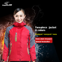 Autumn Winter Waterproof Jacket Women Fleece Windbreaker Camping Hiking Hunting Outdoor Corta Vento Feminina Jaqueta Impermeavel