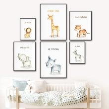 Cute lion elephant zebra bear giraffe quotes wall art canvas