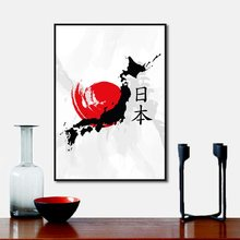 Modern Simple Red And Black Ink Halo Dye Japanese Pictures Ink Painting Home Antique Decoration Wall Frameless(China)