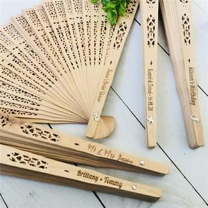 Деревянные веера с гравировкой имени, персонализированные вечерние подарочные принадлежности для невесты, жениха, свадебные вечерние аксе...