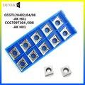 10 шт. CCGT120404 AK H01 алюминиевые вставки Карбид внутренний токарный инструмент CCGT токарный станок с ЧПУ режущие вставки для алюминиевой меди