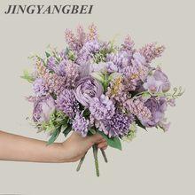 7 tête Philippine Rose Bouquet hortensia fleurs artificielles maison mariage fête décoration faux fleurs mur fleur de noël