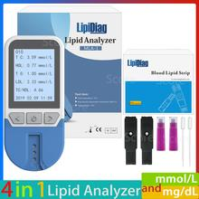 4в1 общий холестерин(TC) и липопротеин высокой плотности(HDL) и триглицерид(TG) метр и TC/HDL для липидного анализатора