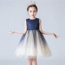 Детские платья с блестками и звездами для девочек; элегантное платье принцессы; Новогоднее бальное платье-пачка; свадебное платье; рождественское праздничное платье для девочек
