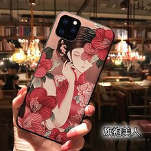 Chinese ancient cheongsam beauty phone case For Iphone 11 PRO MAX XS MAX XR XS X For 6 6S 7 8 Plus soft cover black shell