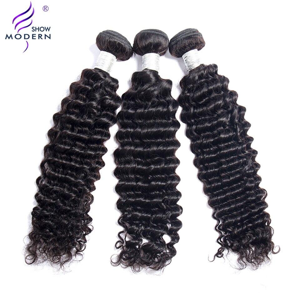 H70d93a18563d4a1caf6136f24cf16956B Deep Wave 3 Bundles with Closure Brazilian Hair Weave Modern Show Hair Human Hair Bundles with Closure Free Part Lace Non Remy