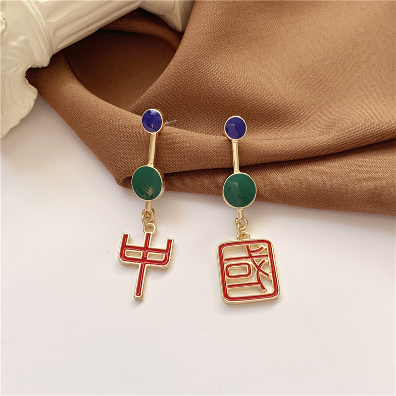 Fashion Chinese Ethnic Stud Earrings Vintage Chinese Characters Long Earrings Happy New Year Jewelry 2020