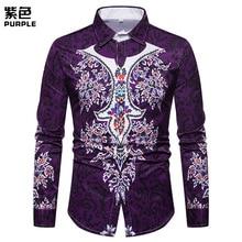 купить Men's Shirt Long Sleeve 2018 New Men's 3D Printed Shirt Men'sLapel Long Sleeve Shirt Streetwear Long Sleeves Dress Shirt for Men дешево
