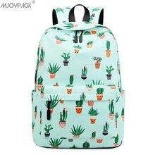 Mjoypack Waterproof Nylon Lightweight Cactus Printing Cute Backpack Wom