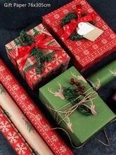 76x305 см Рождественская бумага подарочная коробка книга упаковочный