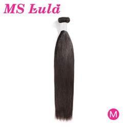 Ms lula волос 8-40 Inch Необработанные перуанский длинные Прямые локоны человеческих волос Weave Комплект натуральный Цвет 1/3/4 шт
