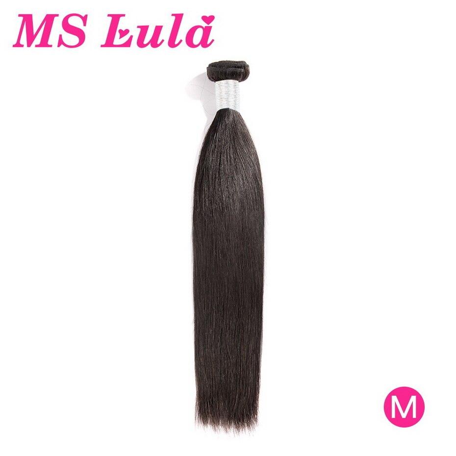 Cor natural 10-40 inchs do pacote do tecer do cabelo humano da relação média das extensões retas peruanas longas não processadas do cabelo do virgin de ms lula