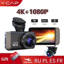 VVCAR D530 araba dvrı kamera 4K + 1080P WIFI hızlı N GPS Dashcam Dash kamera araba kayıt kamera süper gece vizyon hediye 32G kart