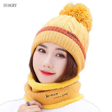 SUOGRY Warm Cap Kit New Brand Girl Ski Big Wool Fur Lining Ball Knitted Hats Scarf Winter Women Hat