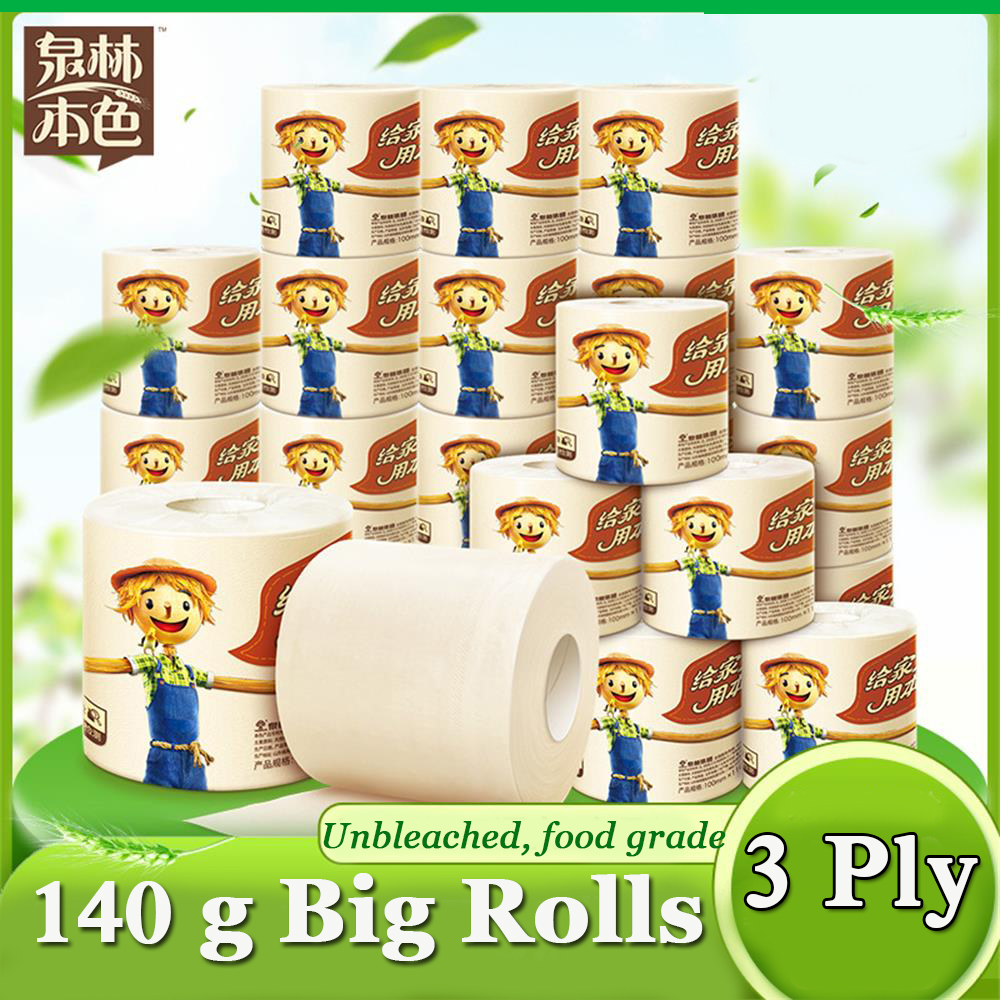 3 Rolls Three Layer Toilet Paper Soft Natural Bamboo Pulp Skin Friendly Water-soluble Tissue Household Bathroom Accessories 2020
