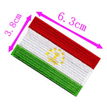 Tajikistan country flag embroidery patch 6.3cm wide high quality iron on patch/stripe/peace/nation emblem/hand and stars/freedom(China)