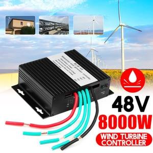 Efficient 8000W DC 12V/24V/48V Wind Turbines Generator Charge Controller Waterproof Battery Charge Controller Regulator(China)