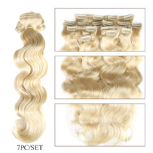 Clip In Human Hair Extensions Body Wave Machine Made Remy Hair 120G #60 Blonde 12inch-24inch Natural 7pcs Set
