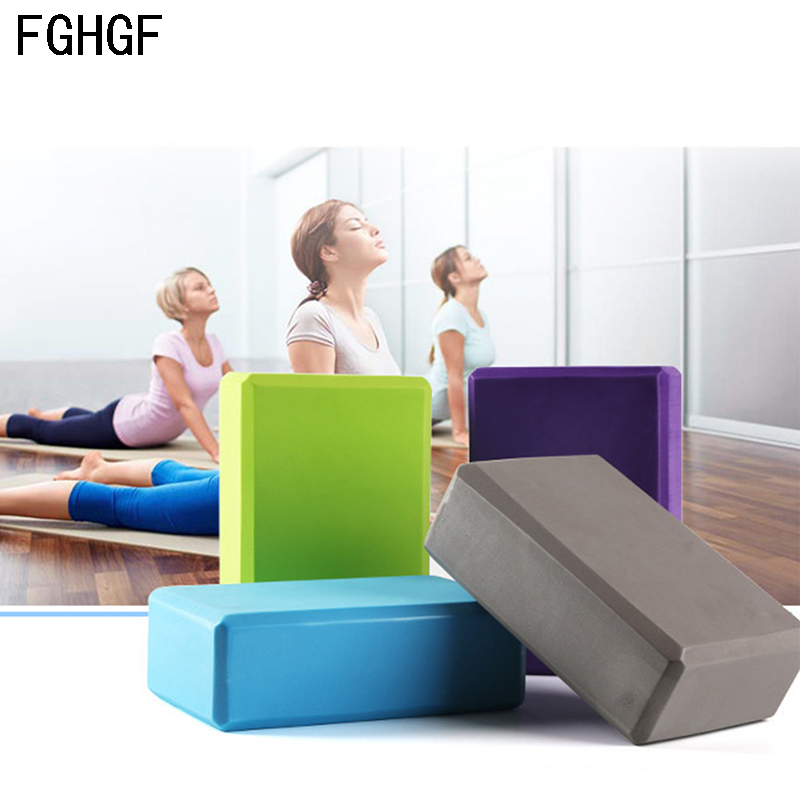 EVA Yoga Block Colorful Foam Block Yoga Brick Exercise Fitness Tool Exercise Workout Stretching Aid Yoga Accessories Training