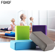 EVA Yoga Block Colorful Foam Block Yoga Brick Exercise Fitness Tool Exercise Workout Stretching Aid Yoga Accessories Training цена 2017
