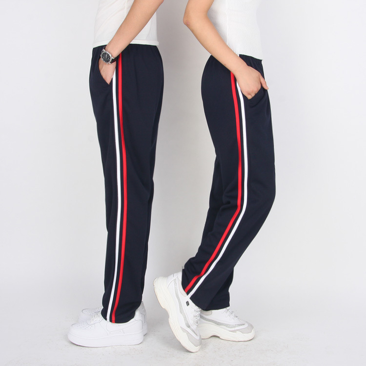 Two Bars School Pants Men And Women Casual Gymnastic Pants Primary School STUDENT'S Two Edges School Uniform Pants Loose-Fit Dar