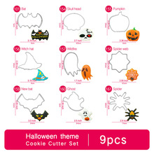 Halloween Cookie Cutter Set - 9pcs Fondant Cake Biscuit Mold for Kids Holiday Wedding Birthday Party Stainless Steel