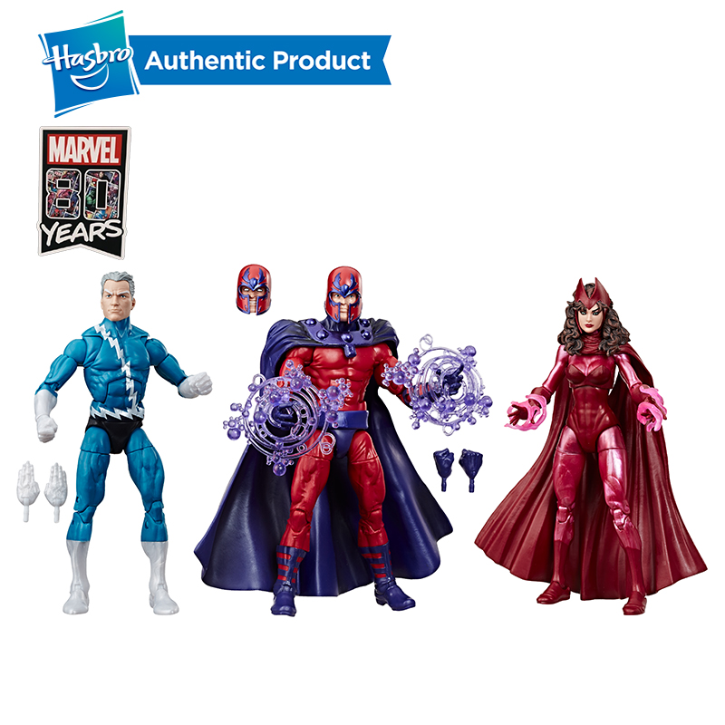 Hasbro Marvel Legends Collection Exclusive 6 Inch Family Matters 3 Pack With Magneto Quicksilver & Scarlet Wizard Action Figures