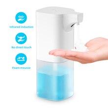 350ml mesafe sensörlü sabunluk dağıtıcı ABS malzeme otomatik sabunluk köpük mutfak banyo hareket köpük dağıtıcı fotoselli