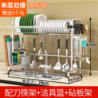 hanging dishes drainer 304 Stainless Steel Sink Dish Rack Drain Rack Kitchen Shelves Supplies Storage Sink Kitchen Appliances