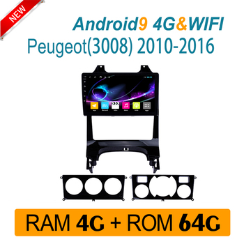 4G and WiFi car DVD For Peugeot 3008 2010-2016 auto radio multimedia player GPS head unit AM IPS RDS DSP carplay 1 din Android image