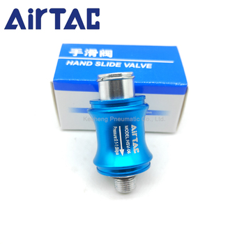 Pneumatic Air Pipe Control Switch Ftting Hand Slide Valve HSV-06 1/8
