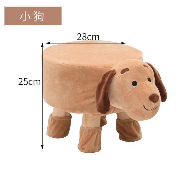 H1 Animal Shoes Stool Home Sitting Baby Cute Cartoon Sofa Stool Creative Children Small Bench Low Chair Armchair Cheap 1