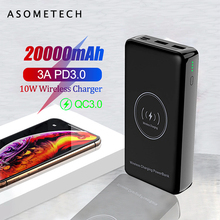 20000mAh 전원 은행 18W PD 빠른 충전기 아이폰 11 프로 최대 Qi 무선 충전기 QC 3.0 빠른 충전 Powerbank 외부 배터리