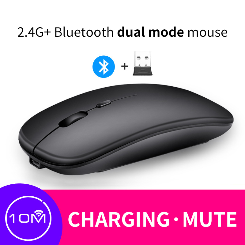 Antscope New Bluetooth Dual Mode Charging Mouse 5.0 Mute Silent Notebook Game Girl 2.4g Wireless Mouse
