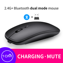 Antscope New Bluetooth Dual Mode Charging Mouse 5.0 Mute Silent Notebook Game Girl 2.4g Wireless Mouse 2017 new logitech m590 multi device silent bluetooth wireless dual mode mouse super office