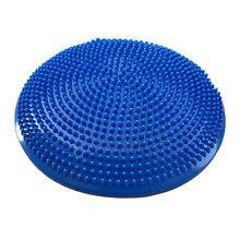 Синие сбалансированные коврики для йоги, массажная подушка, Балансирующий диск, Балансирующий шар, бунт, подушка для занятий йогой, реабилитационная подушка для лодыжки