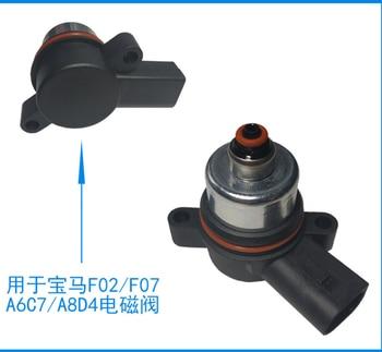 Air Compressor Pump Solenoid Vent valve for BMW F01 F02 F04 F07 F11N Suspension