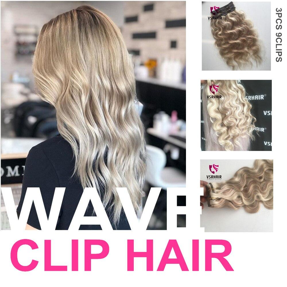 Clip capelli onda del corpo 3 pezzi 9Clip 60g 100g 120g macchina Remy 100% capelli umani puri facile fare estensioni dei capelli Clip-in per bianco