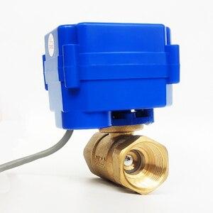 "Image 5 - 3/4 ""真鍮電気作動弁、 DC12V morotized バルブ 5 ワイヤー (CR05) 制御、 DN20 電気バルブ位置フィードバック"