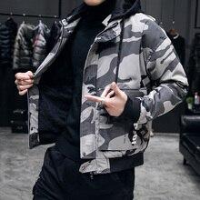 남성 코트 자켓 겨울