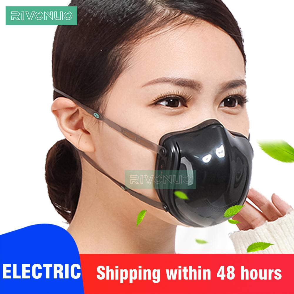 Rechargeable Protective Breathing Smokes Face Respiratory KN95 N95 Gas Mask For Protection Against Dust Pm2.5 Pollen Allergies