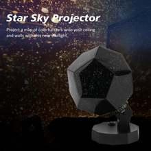 Светильник проектор для спальни звезда космос